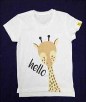 YS163Giraffe
