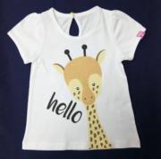 MAI 019 Giraffe